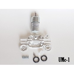 Drive Module (fast speed) for Magnorail System UMc-1